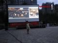 *惠影農村電影放映工程-流動電影放映機價格-非老式膠片機