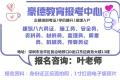 深圳報名質量員證取證的條件要求