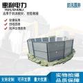 防汛圍井惠利供應不銹鋼防汛圍井圍板防汛圍堤裝配式擋水