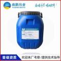 GBS改性瀝青道橋防水涂料安慶低價銷售