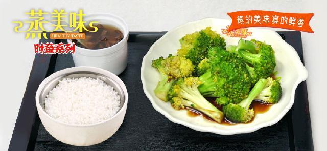 中式快餐加盟店加盟多少钱图片