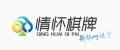 秦皇島棋牌游戲開發公司棋牌游戲聯運