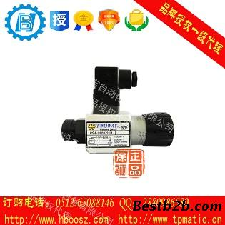 压力开关压力继电器结构图台肯twoway北京