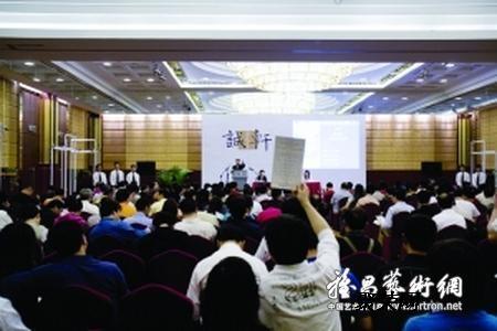 新疆化石拍卖公司排名