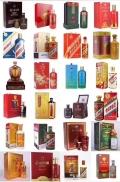 张家口回收50年茅台瓶子价格-回收茅台礼盒多少钱一套