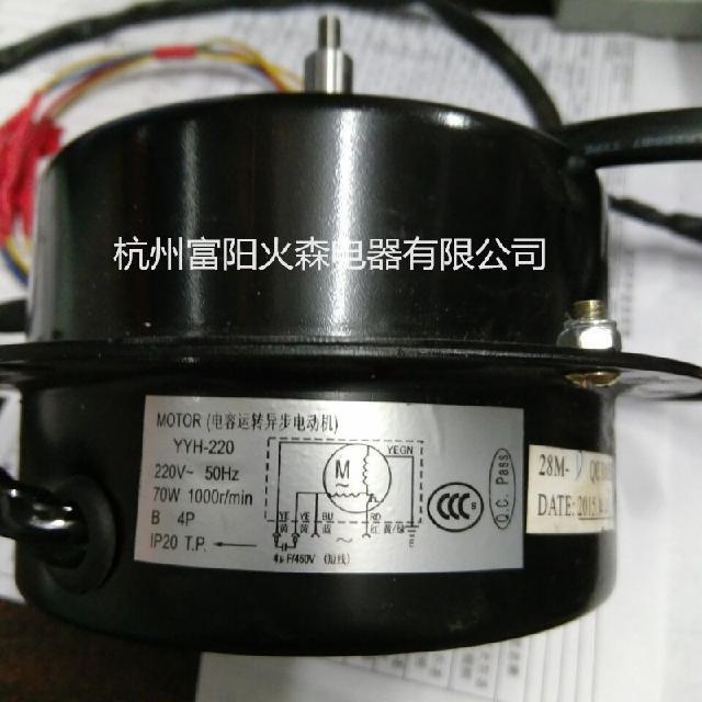 ywf120-23/4单相风扇电动机,ywf94-25/4单相风扇电动机,yy95-30-4电容