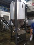 Tpr塑料立式混料機耐腐蝕不銹鋼螺桿攪拌機