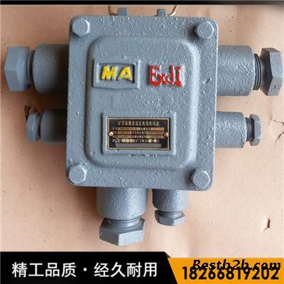 户外防水密封盒 100a电缆接线盒