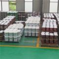 外墻涂料原材料供應 真石漆乳膠漆找山東賽德麗吳經理