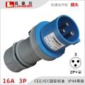 工業插頭16A3P防水插頭防塵013洛麥爾航空插頭