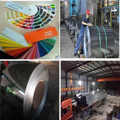 今年以来,中国的彩涂板市场总体看好,资源较为紧缺,这4轻钢结构建筑