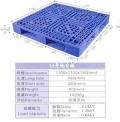新造塑料地台板