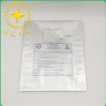 江蘇徐州供應耐穿刺鋁箔袋 可印刷防靜電真空純鋁袋