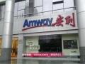 上海市黃浦區安利專賣店安利日用品送貨