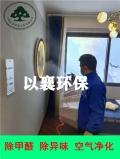 上海靜安普陀虹口區別墅香氛設備精油出售