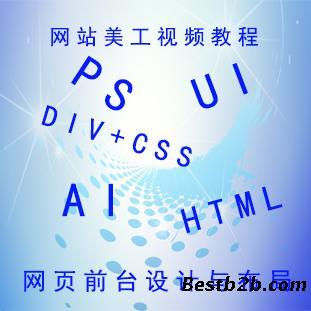 坑梓平面广告设计培训ai cdr ps