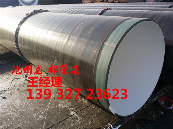 自来水管内壁环氧树脂防腐管道