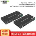 HDMI kvm切換器 延長器分配器切換器矩陣
