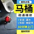 太原維修水管安裝馬桶疏通下水道