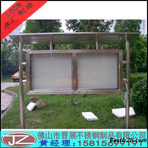 不锈钢宣传栏 户外不锈钢广告栏