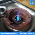 上海廚房甲醇燃料好用好省