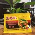 黃瓜用昆侖風葉面肥增產效果好