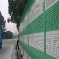 高速公路聲屏障小區鐵路消音降噪隔音屏 車間設備聲屏障