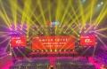 上海專業年會造型舞臺搭建公司