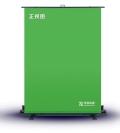 天創華視 便攜式綠幕 影視摳像專用綠幕布