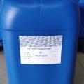 供應福爾普生吸濕發熱整理劑
