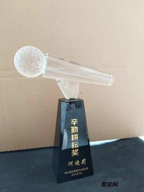 西安北郊订做水晶奖杯印字,哪里信誉好