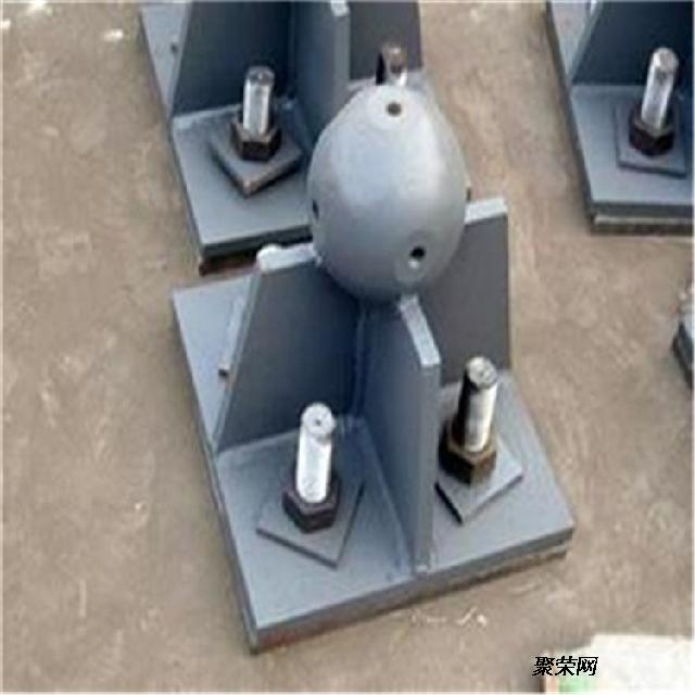 供应网架钢结构弹性抗震球铰支座 抗震球型钢支座