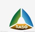 出口沙特做SASO认证的标准,哪家机构优惠