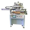 嘉興市試劑盒絲印機塑膠殼全自動絲印機