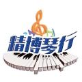 從化有沒有團購買鋼琴的?拼團買鋼琴便宜