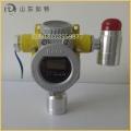 水泥廠氧氣泄漏報警器檢測氧氣濃度探測器