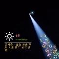 2021年山西美博會舉辦時間6月17-19日