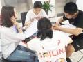 濟南雅思培訓學校一對一輔導濟南外國語保送培訓班