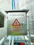 香洲空氣能熱水器安裝師傅
