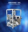 面膜包裝機器 面膜生產機器 面膜包裝機械設備
