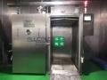 謳科AVCF-400快餐快速冷卻機包子真空快速冷