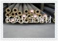 CW452K-Y530 磷青銅 現貨