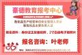 深圳�;坟撠熑俗C的詳細報名條件以及考試的相關要求