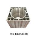 青島按需檢測加工工業鋁型材