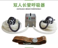廣西柳州電動送風式長管呼吸器