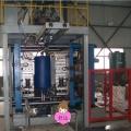 化工桶設備豐鎮市不銹鋼化工桶設備工業化工桶設備