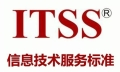 資質辦理 濟南的企業辦理ITSS的政策來襲