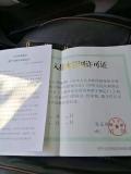 上海金山代辦排水證代辦-上海金山新排污證代辦