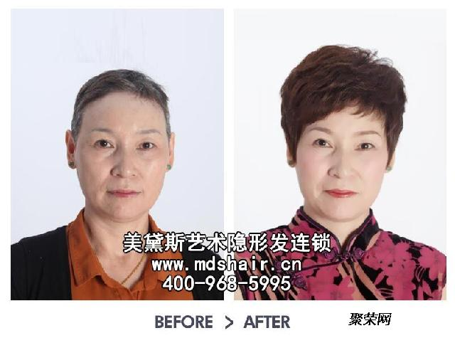 上海中老年女士假发