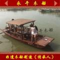 景区单蓬木船供应 湿地公园4-6人手划游船 摇橹船